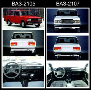 Чем существенно отличается ВАЗ-2105 от ВАЗ-2107