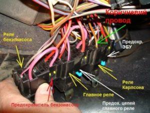 Где находится реле вентилятора охлаждения на ВАЗ-2110