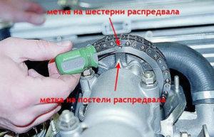 Порядок и схема регулировки клапанов на ВАЗ-2101