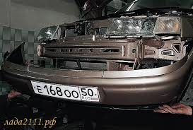 Как правильно снять бампер на ВАЗ-2110