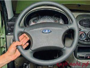 Как самостоятельно снять руль на Ладе Калина